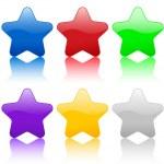 Цветной значок звезды — Cтоковый вектор