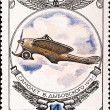 Postage stamp show vintage rare plane — Stock Photo