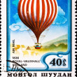 "Air balloon ""Royal-Vauxhall"" — Stock Photo"