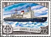 "Icebreaker ""Admiral Makarov"" — Stock Photo"