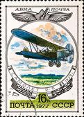 Postage stamp show vintage plane R-5 — Stock Photo