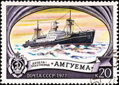 "Icebreaker ""Amguema"" — Stock Photo"