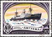 "Icebreaker ""Amguema"" — Stock Photo"