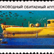"Submarine ""North-2"" — Stock Photo"