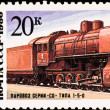 Vintage russian train — Stock Photo #3191959