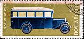 """Vintage car """"GAZ-03-03"""" — ストック写真"""
