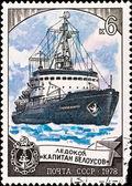 """Icebreaker """"Captain Belousov"""" — Stock Photo"""