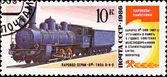 Vintage russian train — Stock Photo