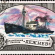"Icebreaker ""Dezhnev"" — Stock Photo"