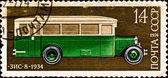"Vintage car ""ZIS-8"" — ストック写真"