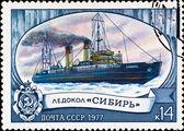 "Icebreaker ""Siberia"" — Stock Photo"