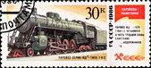 Vintage russian train FDP — Stock Photo