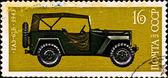 """Vintage car """"GAZ-67B"""" — Foto Stock"""