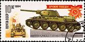 Russian panzer T-34 — Stock Photo