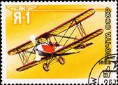 "Vintage rare plane ""ya-1"" — Stock Photo"