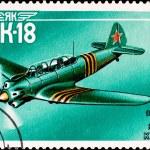 "Vintage rare plane ""yak-18"" — Stock Photo #3242498"