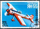 "Vintage rare plane ""yak-55"" — Stock Photo"