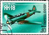 "Vintage rare plane ""yak-18"" — Stock Photo"