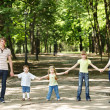Family with three children outdoor. — Foto Stock