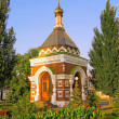 Chapel of St. Alexis, Samara, Russia — Stock Photo #3828723