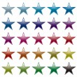 Star rainbow variation — Stock Vector