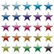 明星彩虹变异 — 图库矢量图片