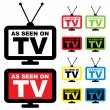 As seen on TV — Stock Vector