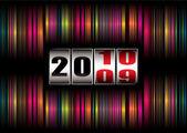 Rainbow new year — Stock Vector
