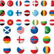 Flags of world — Stock Vector #3427053