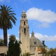 California Tower from Alcazar Gardens — Stock Photo