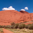Ayers Rock - Stock Photo