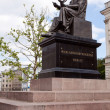 Statue of Copernicus - Stock Photo