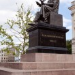 Stock Photo: Statue of Copernicus