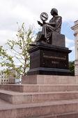 Statue of Copernicus — Stock Photo