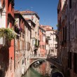 Back street Canal in Venice — Foto de Stock
