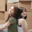 ������, ������: Teen sisters moving