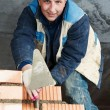 Royalty-Free Stock Photo: Construction mason worker bricklayer