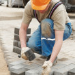 sidewalk pavement construction works — Stock Photo #3246352