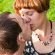 Young loving kissing couple teens. — Stock Photo