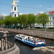 Sightseeing of Saint-Petersburg city, Russia. - Stock Photo