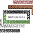Royalty-Free Stock Vector Image: Vector set of Celtic style borders