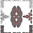 Royalty-Free Stock Vector Image: Set of celtic design elements