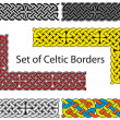 Vector set of Celtic style borders — Stock Vector