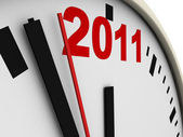 New Year's clock — Stock Photo