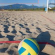 Selective Focus View of Beach Volley Ball next to playground — Stock Photo