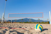 Selective Focus View of Beach Volley Ball next to playground — Stock fotografie