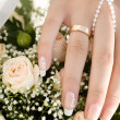 Bride's hand — Stock Photo