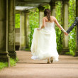 Bride and groom — Stock Photo #3805337