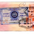 Egyptian visa — Stock Photo