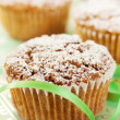 Muffin Closeup — Stock Photo